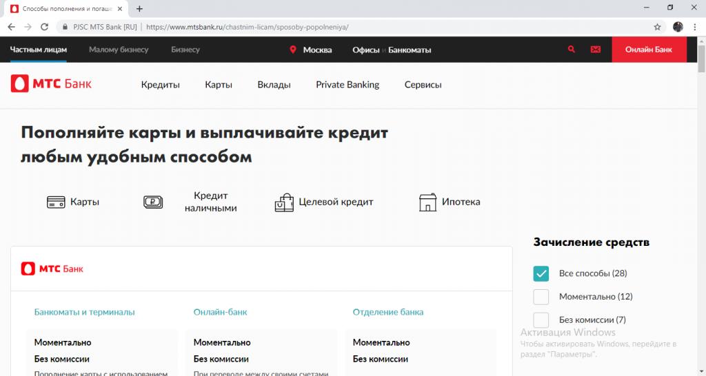 кредит с черной кредитной историей москва
