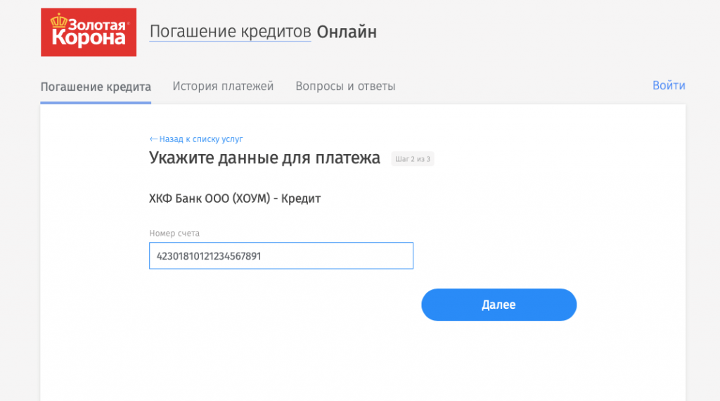 jusan банк онлайн банкинг